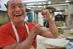 Jolly fisherman in Tsukiji Fish Market, Tokyo, Japan