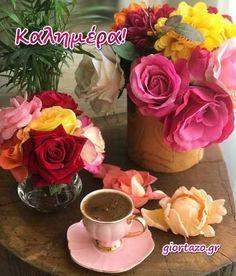 Όμορφες Εικόνες Καλημέρα - giortazo Rose, Flowers, Plants, Pink, Plant, Roses, Royal Icing Flowers, Flower, Florals