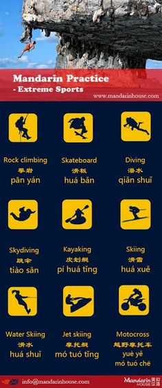 Extreme Sports in Chinese For more info please contact: mailto:bodi.li@mandarinhouse.cn The best Mandarin School in China