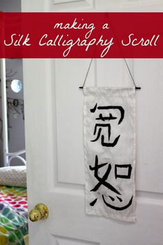 Marie's Pastiche: The Chinese Invented It: Silk: Making a Silk Calligraphy Scroll
