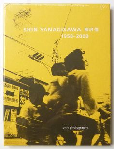 so-books: Shin Yanagisawa