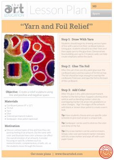 Yarn and Foil Relief: Free Lesson Plan Download