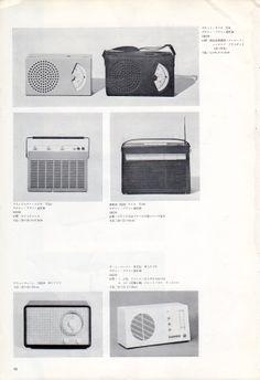 Design Magazine July, 1963-P10