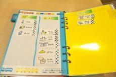 ☆入学準備にも役立つ!『こども手帳』の作り方[11/26] | ママノート