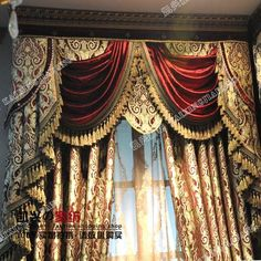 More Elaborate Curtains Luxury Curtains, Home Curtains, Window Drapes, Window Coverings, Victorian Curtains, Victorian Windows, Elegant Home Decor, Elegant Homes, Victorian Window Treatments