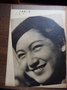 ■東宝映画/昭和14年/表紙は椿澄枝・原節子・高峰秀子_画像2