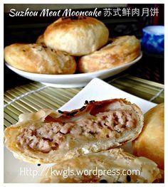 Suzhou Style Meaty Mooncake (苏式鲜肉月饼)