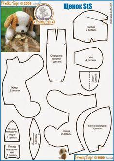 PERROS. Doblar toalla en forma de perro. Materiales: Una toalla. Relleno ( material). Gomas ( O banda elástica). Botones para oj...