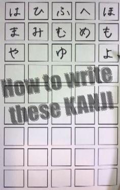 #HIRAGANA,#Japanese,#KANJI how to write Japanese Words Here are basic words HIRAGANA