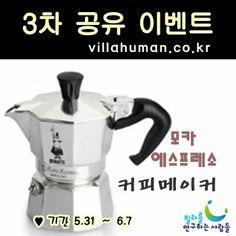 인천시 (Incheon)