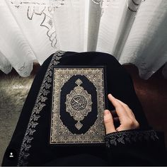 Learn Quran Academy provides the Quran learning services at home. Our mission to teach Quran with proper Tajweed and Tafseer to the worldwide Muslim community. Islam Muslim, Allah Islam, Islam Quran, Quran Wallpaper, Islamic Quotes Wallpaper, Book Wallpaper, Coran Quotes, Muslim Images, Quran Book