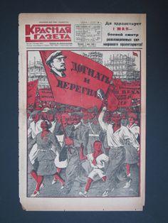 Krrasnaya Gazeta (Red Newspaper) front page, 5.1.1930