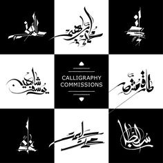No photo description available. Arabic Calligraphy Tattoo, Calligraphy Drawing, Caligraphy, Calligraphy Practice, Typography Logo, Art Logo, Perfume Logo, Arabian Art, Islamic Paintings