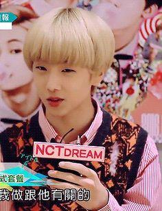 JiSung 지성 - NCT 엔씨티 NCT DREAM