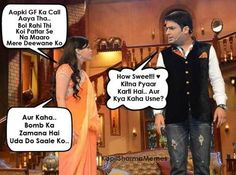 kapil's girlfriend,Fun with Kapil Sharma India nights fun sharma Latest Funny Jokes, Crazy Funny Memes, Wtf Funny, Funny Quotes, Hilarious, Desi Humor, Desi Jokes, Comedy Nights With Kapil, Indian Funny