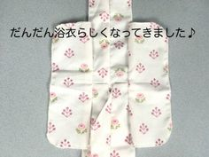 浴衣の縫い方<暫定版> : リカちゃん服ハンドメイド りんごぽんのおうち<札幌市> Sylvanian Families, Sewing Patterns, Barbie, Dolls, Blog, Baby Dolls, Puppet, Doll, Blogging
