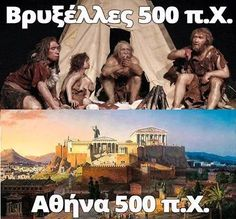 Greek Warrior, Funny Statuses, Greek History, Greek Culture, Free Mind, Images And Words, Ancient Mysteries, Greek Quotes, Athens Greece