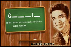 Let's see who gets this weeks #MondayQuiz correct. #HarishShetty