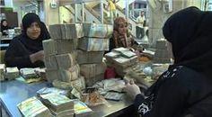 اخبار اليمن الان الأربعاء 12/7/2017 خبير اقتصادي: الاصدار النقدي كارثي والخسائر 300 مليون دولار يومياً