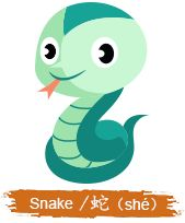 China Zodiac Animal - Snake