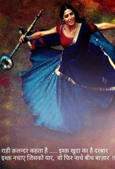 Rahi Kalandar Kaheta He Shyari Quotes, Gita Quotes, Hindi Quotes On Life, Famous Quotes, Hindi Shayari Love, Romantic Shayari, Eternal Love Quotes, Love You Hubby, Serenity Quotes
