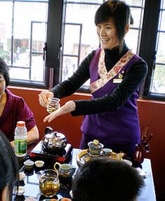 Chinese tea culture - Wikipedia, the free encyclopedia