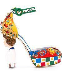 Dolce & Gabbana   - Carretto Siciliano Print Pumps - Women - Cotton/leather/viscose - 40   Lyst
