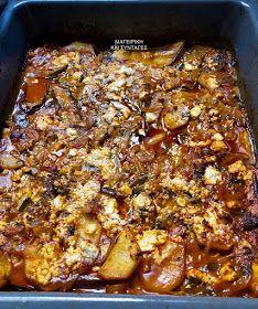 ΜΑΓΕΙΡΙΚΗ ΚΑΙ ΣΥΝΤΑΓΕΣ 2: Μελιτζάνες φούρνου σκέτο μέλι !!! Greek Cooking, Fun Cooking, Cookbook Recipes, Cooking Recipes, Healthy Recipes, Keto Recipes, Greek Recipes, Desert Recipes, Brunch Recipes