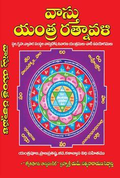 Rasa Ratnakaram Telugu Pdf