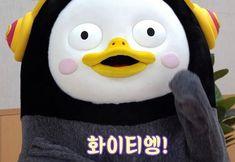 Penguins, Maps, Lunch Box, Humor, Cute, Character, Blue Prints, Humour, Kawaii