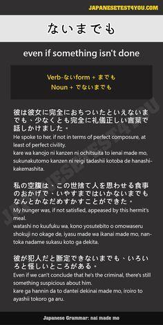 Learn Japanese Grammar: ないまでも (nai made mo)