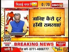 future for you astrological news swal jwab 1  31 12 2015
