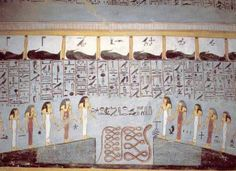 Egypt Picture - Scene From the Book of Gates