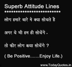 20 Attitude Quotes in Hindi Language, Positive Attitude Thoughts