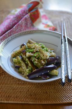 How to make korean eggplant side dish appetizers and sides how to make korean eggplant side dish appetizers and sides pinterest eggplant side dishes eggplants and korean forumfinder Gallery