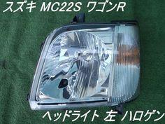 【中古】スズキ MC22S ワゴンR 左 ヘッドライト【楽天市場】