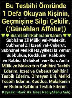 Allahım gunahlarimi affeyle Tape Painting, Allah Islam, Meaningful Words, Motto, Einstein, Prayers, Religion, Faith, Peace