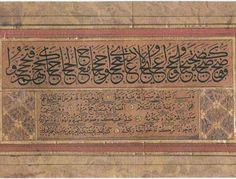 Calligrapher/ Hattat: Mehmed Aziz Rufai 1871  Maçka -Trabzon, 1934 İstanbul