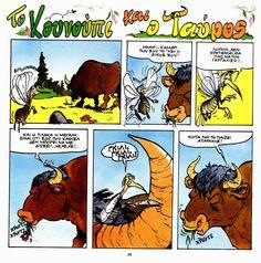 Αισώπου Μύθοι (Comics)