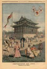 프랑스 잡지 '르 프티 주르날(Le Petit Journal)'에 실린 한국관 (출처: <정동1900>, 서울역사박물관)  /대한민국역사박물관 블로그 :: 1900년 파리 만국박람회, 대한제국을 알리다