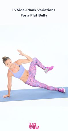 Bored of the same 'ole plank workout. How many of these side-plank variations can you do? Get your rock-hard abs on.