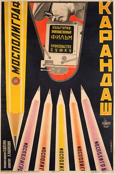 Russian Poster Design by Vladimir and Georgii Stenberg                                                                                                                                                                                 More