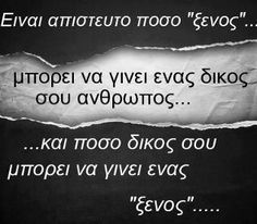 Εικονες με λογια Religion Quotes, Wisdom Quotes, Me Quotes, Unique Quotes, Meaningful Quotes, Inspirational Quotes, Kai, Life Code, Important Quotes