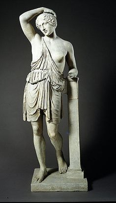 Marble statue of a wounded Amazon  Period: Imperial Date: 1st–2nd century A.D. Culture: Roman Medium: Marble Dimensions: H. 203.84 cm (80 1/4 in.) Classification: Stone Sculpture Credit Line: Gift of John D. Rockefeller Jr., 1932 Accession Number: 32.11.4
