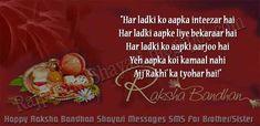 Raksha Bandhan Ki Shayari : Read And Share Best Happy Raksha Bandhan Wishes Messages Shayari And SMS in Hindi And English For Brother And . Poem On Raksha Bandhan, Raksha Bandhan Shayari, Raksha Bandhan Photos, Happy Raksha Bandhan Messages, Happy Raksha Bandhan Wishes, Raksha Bandhan Greetings, Rakhi Wishes For Brother, Wishes For Sister