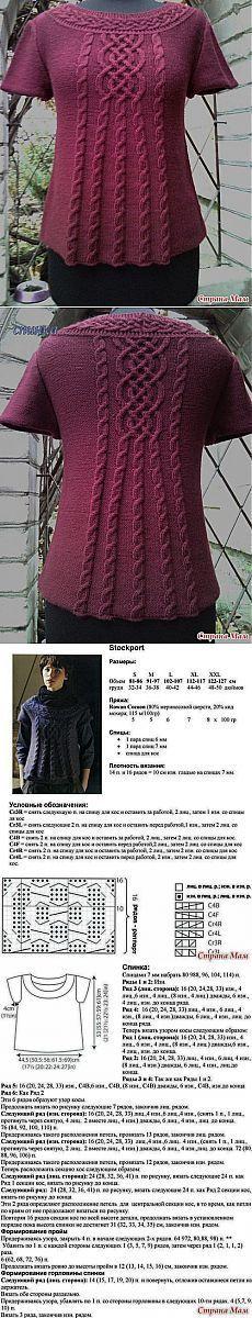 Красивый пуловер спицами [] #<br/> # #Knitting,<br/> # #Stricken<br/>