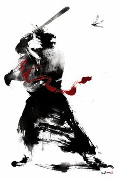 JUNGSHAN INK- illustration: Edo Batter