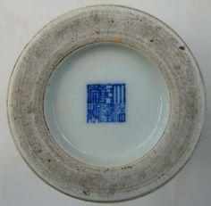 Chinese Pottery Marks Identification   Chinese Meiping vase dating Qianlong mark