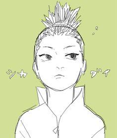 Yamanaka Inojin, Shikadai, Uzumaki Boruto, Shikatema, Naruto Grown Up, Shikamaru And Temari, Naruto Gaiden, Naruto The Movie, Cartoons Love