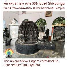 Shiva Yoga, Interesting Facts In Hindi, Shiv Ji, Shiva Lord Wallpapers, India Facts, Wow Facts, Indian Architecture, All Smiles, Lord Shiva